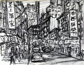 CHINATOWN DRAWING